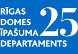 Rīgas Domes Īpašuma departaments