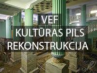 VEF kultūras pils rekonstrukcija