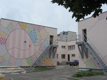 """Projekts """"Kompleksi risinājumi siltumnīcefekta gāzu emisiju samazināšanai Rīgas pilsētas pašvaldības izglītības iestāžu lietojumā esošajās ēkās"""" (projekta identifikācijas Nr.KPFI-7/43)"""