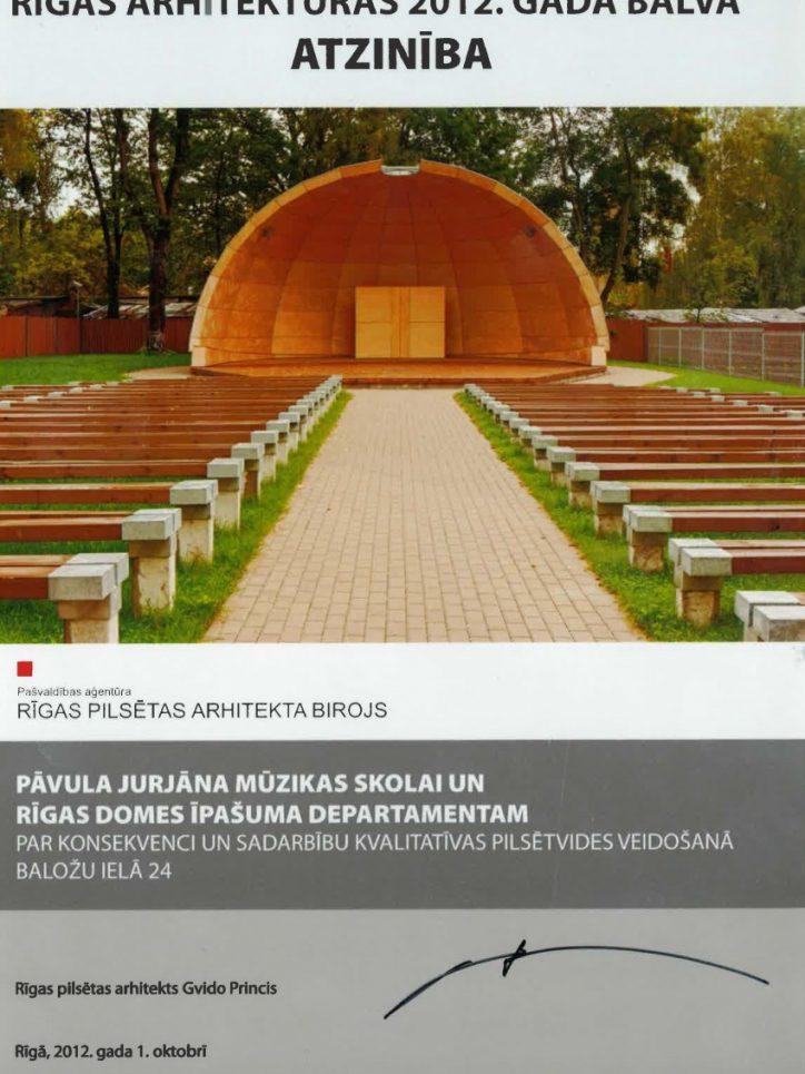 RĪGAS ARHITEKTŪRAS 2012.GADA BALVA ATZĪNĪBA