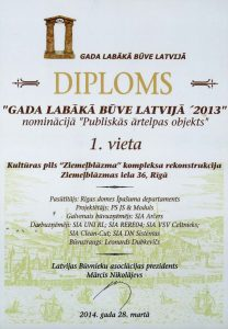 """GADA LABĀKĀ BŪVE LATVIJĀ DIPLOMS """"GADA LABĀKĀ BŪVE LATVIJĀ '2013"""" nominācijā """"Publiskās ārtelpas objekts"""" 1.vieta Kultūras pils """"Ziemeļblāzma"""" kompleksa rekonstrukcija Ziemeļblāzmas iela 36, Rīgā"""