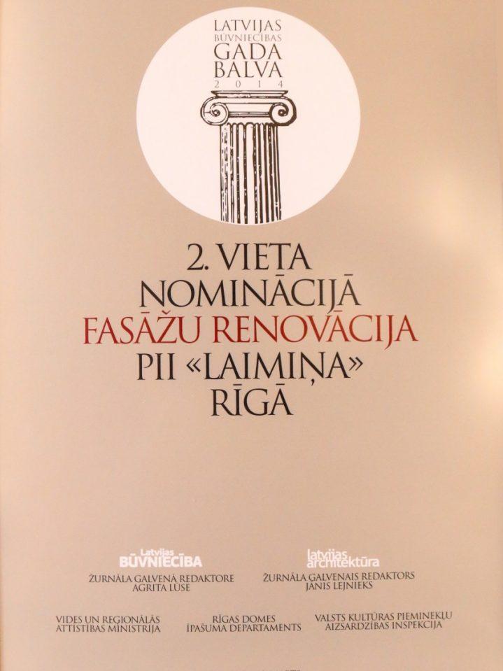 """LATVIJAS BŪVNIECĪBAS GADA BALVA 2014 2. VIETA NOMINĀCIJĀ AFSĀŽU RENOVĀCIJA PII """"LAIMIŅA"""" RĪGĀ"""