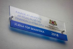 Ar Rīgas pilsētas pašvaldības līdzfinansējumu šogad atjauno 85 kultūrvēsturiskā būvmanojuma ēkas
