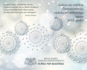 Gaišus un svētītus Ziemassvētkus, radošu un veiksmīgu Jauno 2018.gadu!