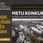 Izsludināts Latvijas Nacionālā teātra piebūves metu konkurss
