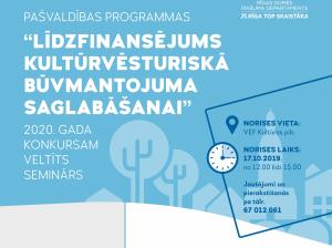 """Pašvaldības programmas """"Līdzfinansējums kultūrvēsturiskā būvmantojuma saglabāšanai"""" 2020. gada konkursam veltīts seminārs"""