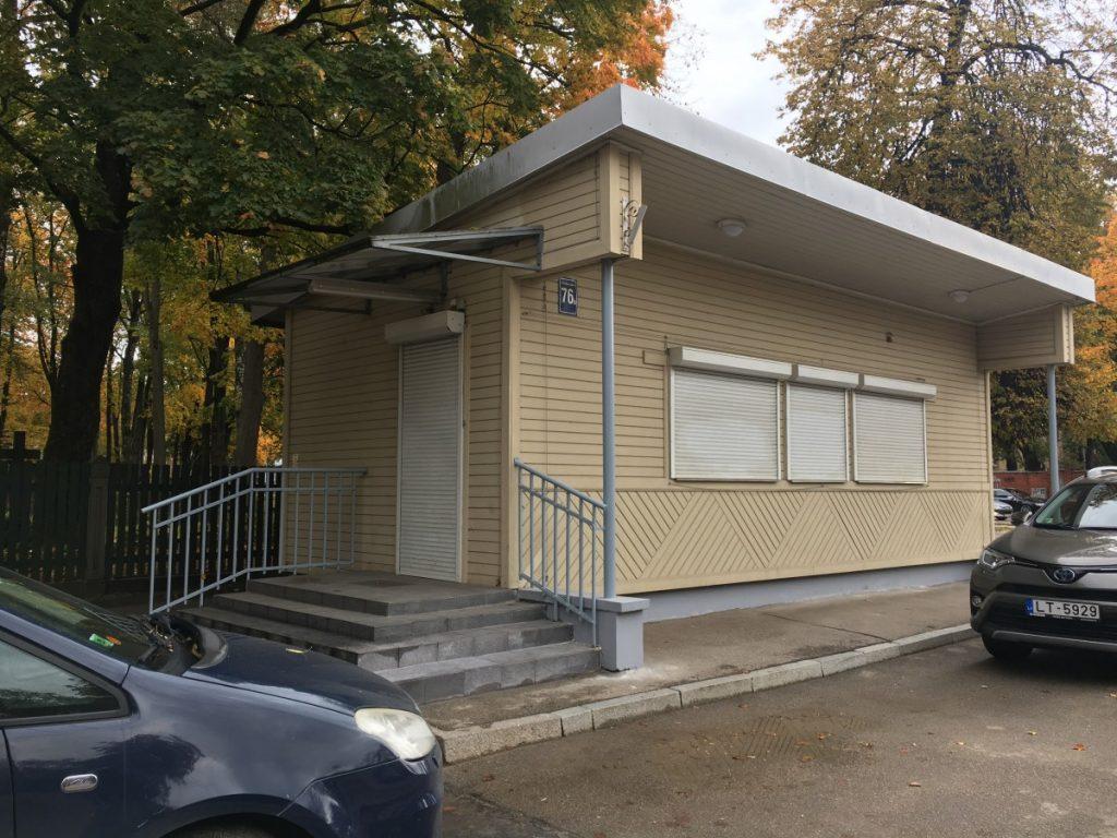 Sludinājums par nekustamā īpašuma Vienības gatvē 76B, Rīgā (kadastra Nr.0100 053 2035) atkārtotu nomas tiesību izsoli