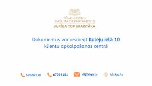 Rīgas domes Īpašuma departaments Dokumentus var iesniegt kalēju ielā 10 klientu apkalpošanas centrā tālr. 67026138; 67026151 e-pasts: di@riga.lv mājaslapa: id.riga.lv