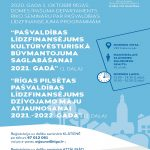 2020.gada 1.oktobrī Rīgas domes Īpašuma departaments rīko semināru par pašvaldības līdzfinansējuma programmām: Pašvaldības līdzfinansējums kultūrvēsturiskā būvmantojuma saglabāšanai 2021.gadā (1.daļa) un Rīgas pašvaldības līdzfinansējums dzīvojamo māju atjaunošanai 2021.-2022.gadā (2.daļa). Norises vieta: VEF Kultūras pils Maksimālais klātienes dalībnieku skaits: 70 cilvēki Norises laiks: 13.00-15.00 (1.daļa) 15.00-16.30 (2.daļa) Reģistrācija uz dalību seminārā klātienē pa tālruni 67012061 vai pa e-pastu: atjauno@riga.lv; Reģistrācija uz dalību semninārā ATTĀLINĀTI pa e-pastu atjauno@riga.lv www.atjauno.riga.lv