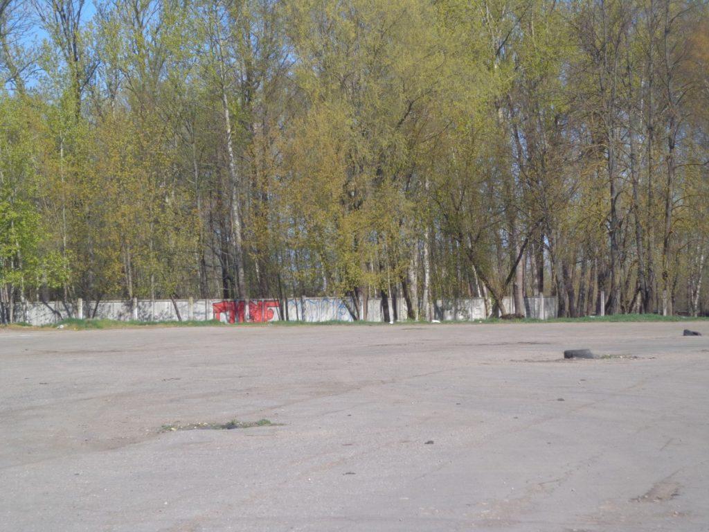Sludinājums par nekustamā īpašuma – Daugavgrīvas ielā 138, Rīgā (kadastra Nr. 0100 077 0179) un bez adreses, Daugavgrīvas ielā, Rīgā (kadastra Nr.0100 077 0272), nomas tiesību mutisko izsoli